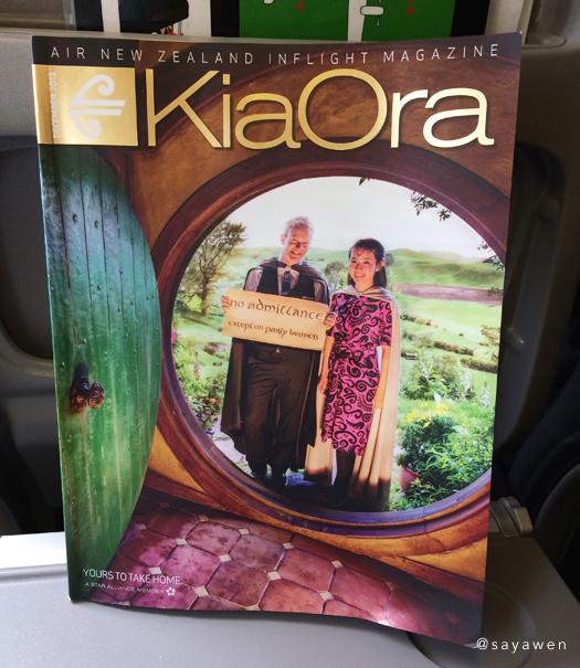 ニュージーランド航空機内誌「KiaOra」