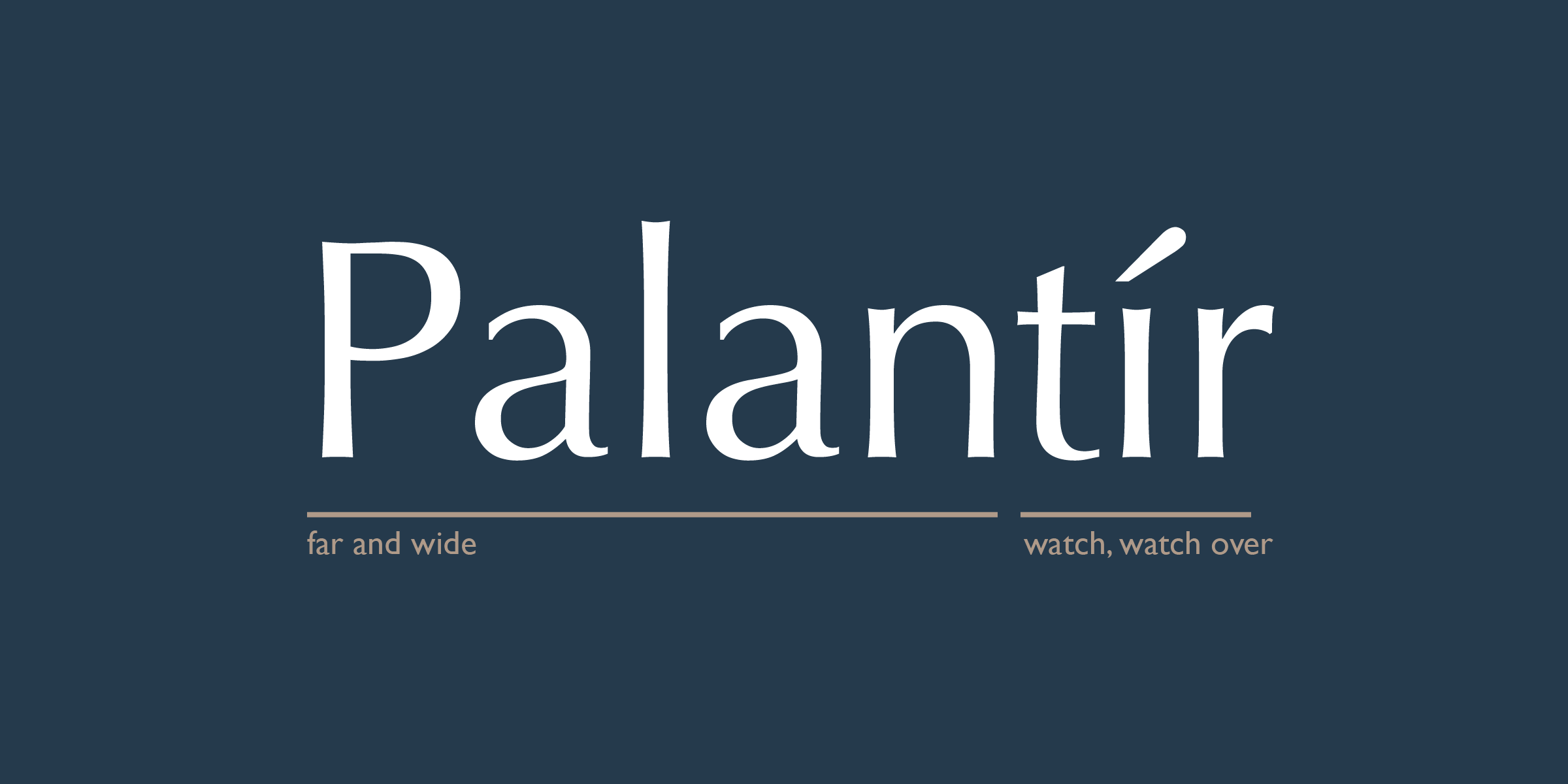 パランティーア
