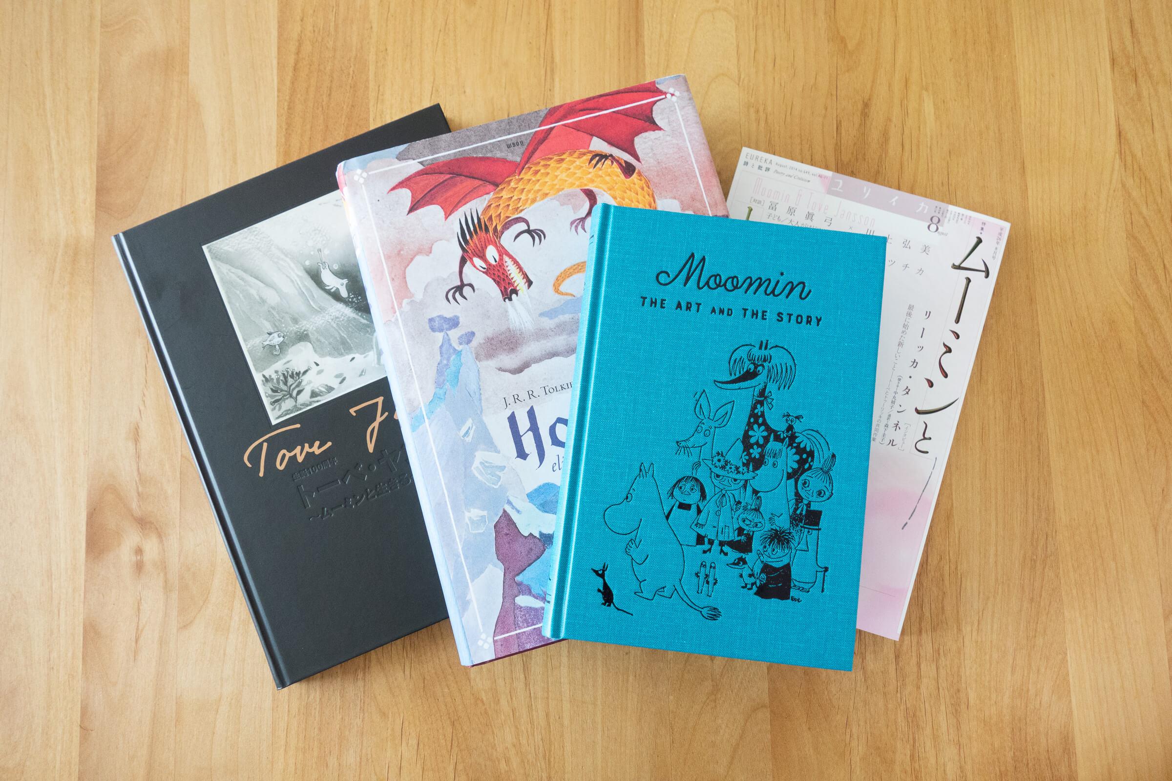 写真:図録とムーミン特集のユリイカ、フィンランド語の復刻版『ホビットの冒険』