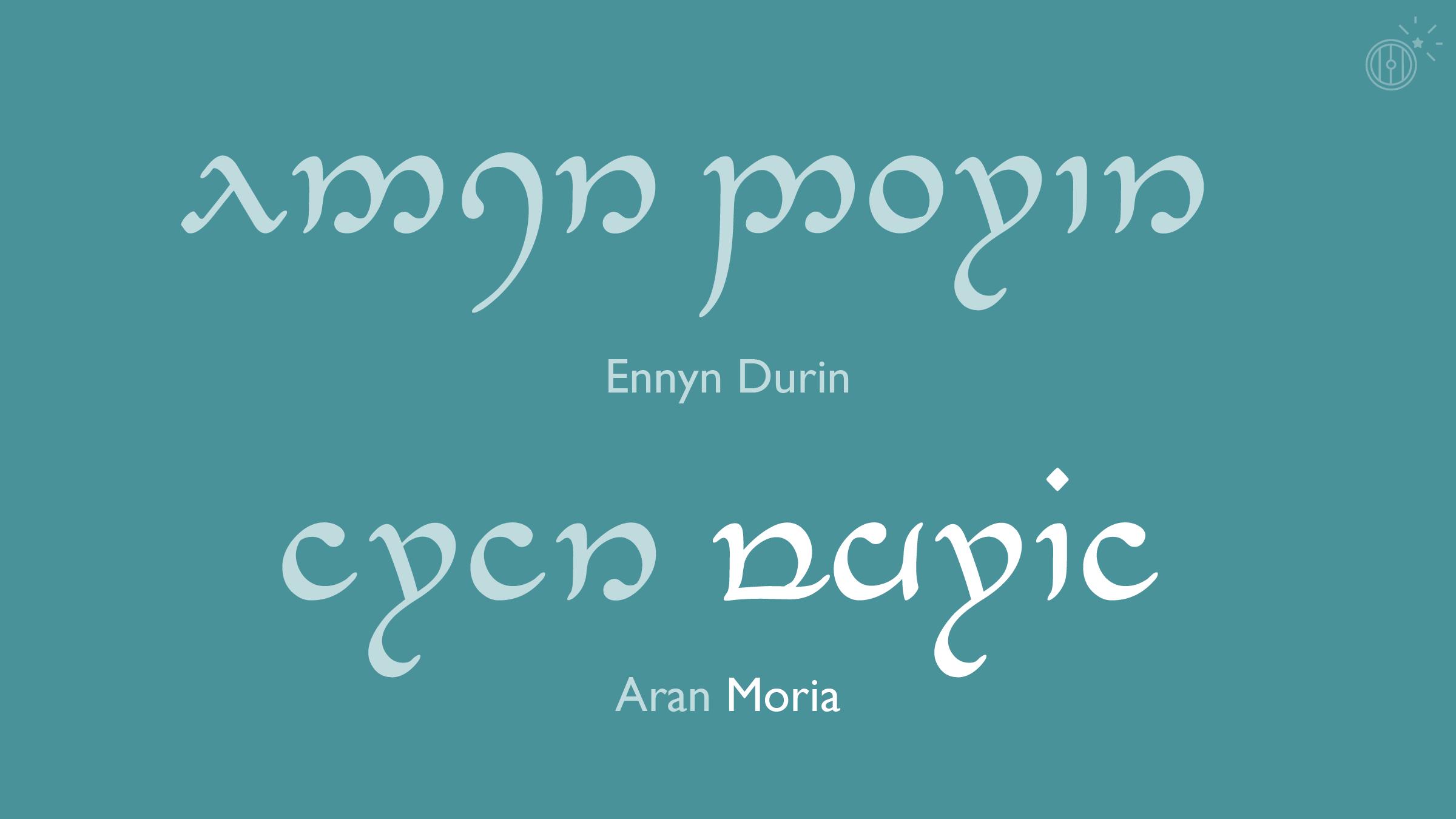 ドゥリンの扉のテングワールの碑文(一部) The Doors of Durin, Lord of Moria.